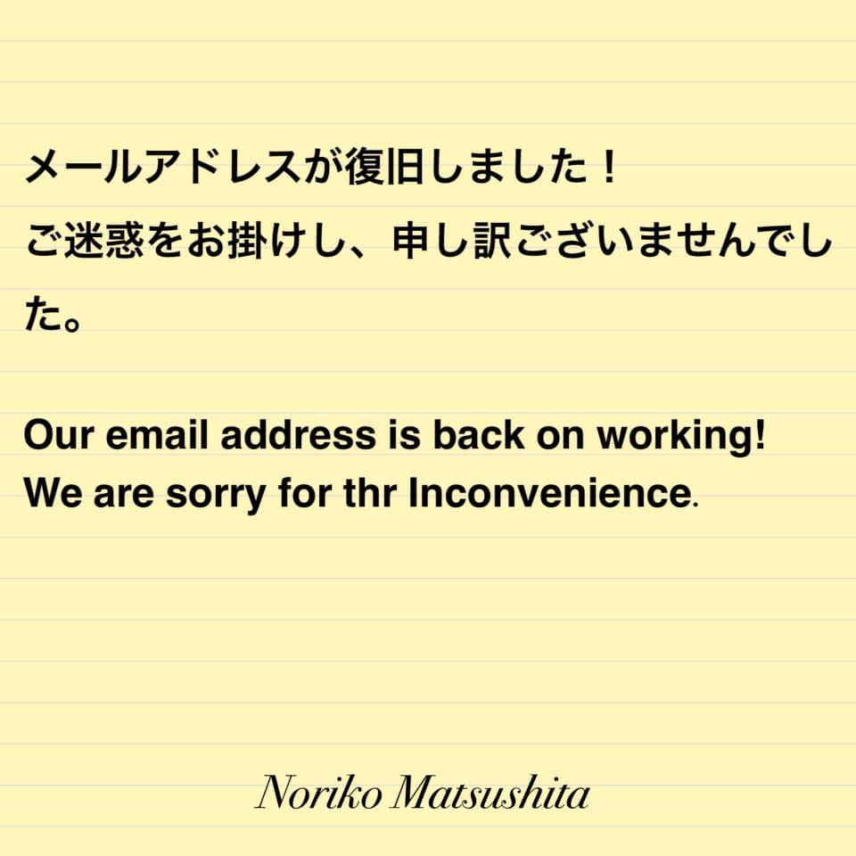 メール復旧!/Email back on working!