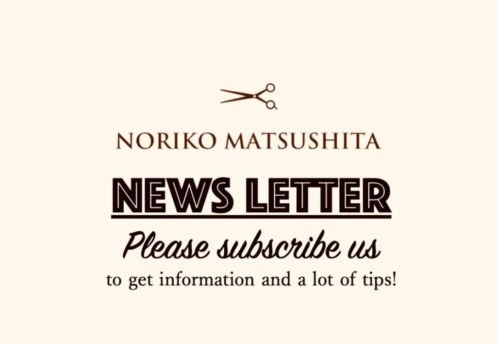 メルマガ登録のお願い/ New system for News letter !